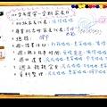 DSC_5143-s.jpg