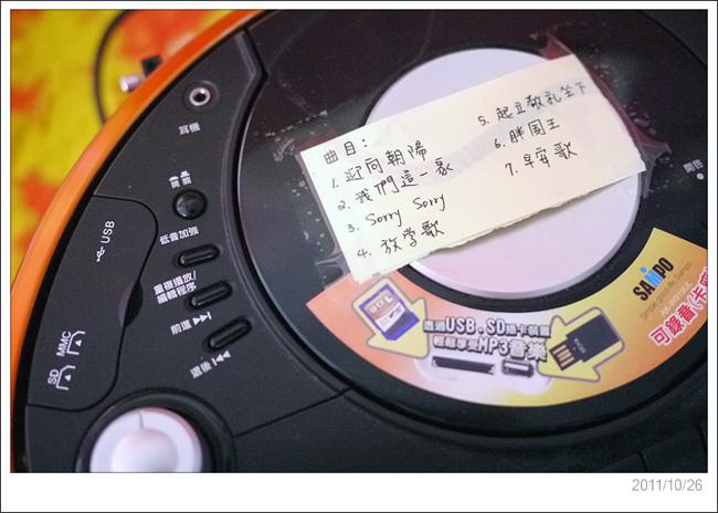 P1380070-s.jpg