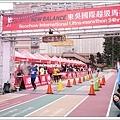 2013東吳超馬賽