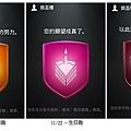 特殊徽章-s