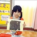 美勞-浮油水墨畫_02.jpg