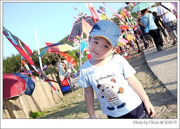 0926-風箏節09.jpg