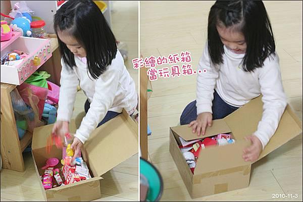彩繪玩具箱02-s.jpg
