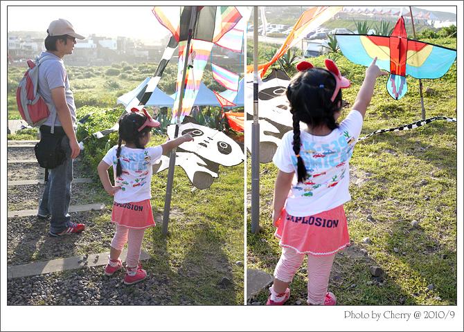 0926-風箏節15.jpg
