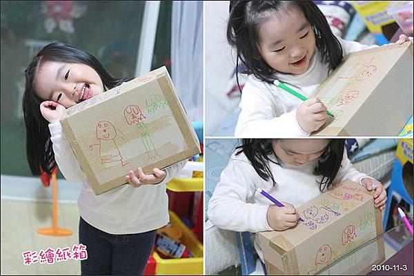 彩繪玩具箱01-s.jpg