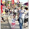 0926-風箏節13.jpg