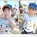 0926-風箏節11.jpg