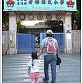 0926-風箏節27.jpg