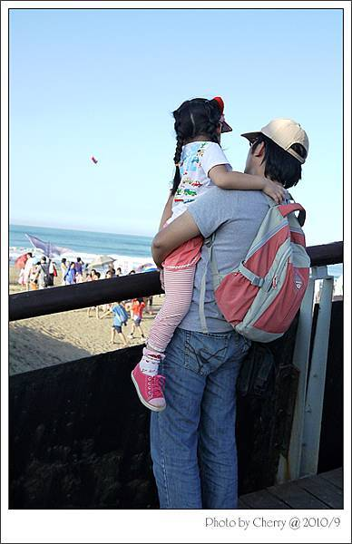 0926-風箏節03.jpg