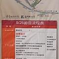 0926-風箏節25.jpg