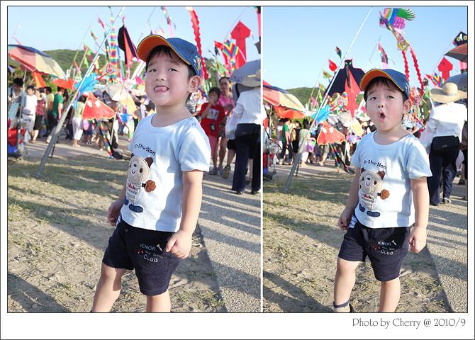 0926-風箏節14.jpg