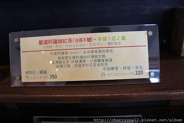 DSC09228.JPG