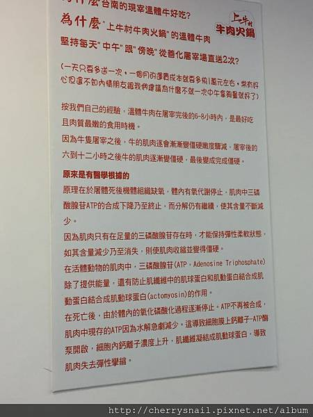 IMG_0994.JPG