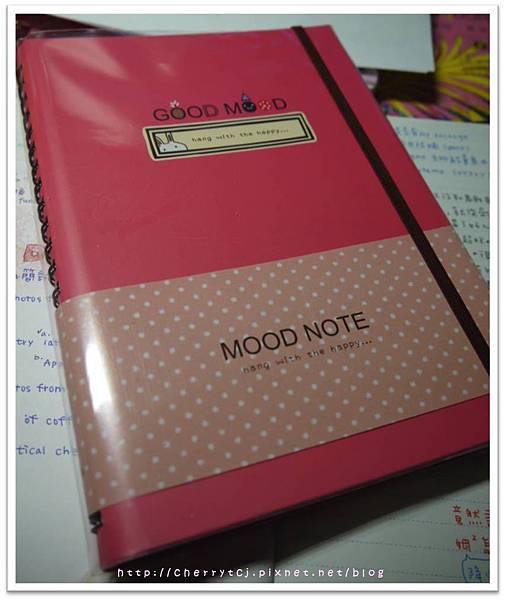 青青Mood Note-1 封面