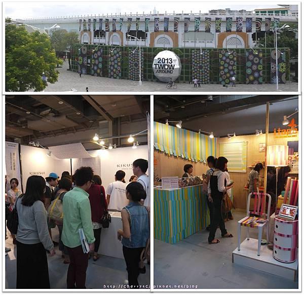 2013台灣設計師週-菊水+iTape