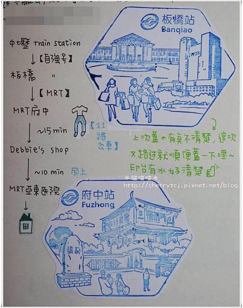 2015-3-14 府中、板橋