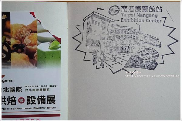 2015-3-28 南港展覽館
