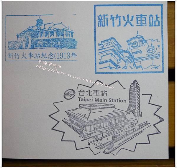 2015-3-29 台北車站+新竹火車站