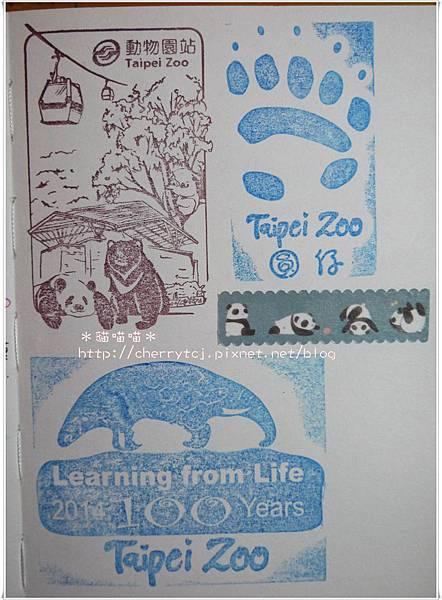 2015-4-2 動物園