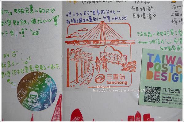 2015-4-10 三重