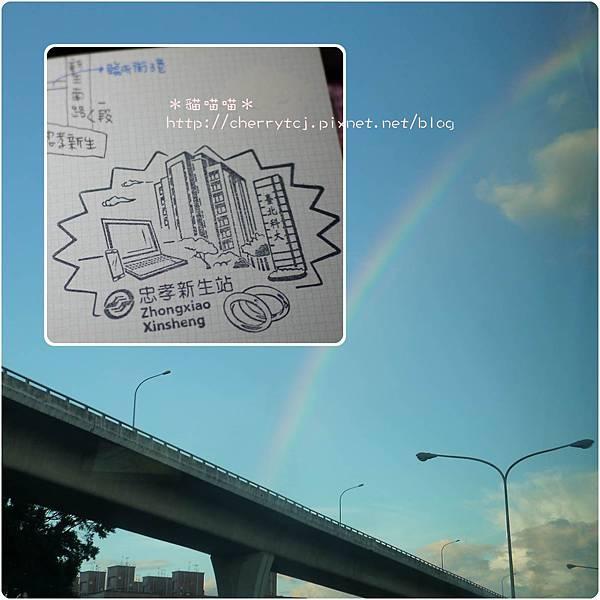 2015-8-21 忠孝新生