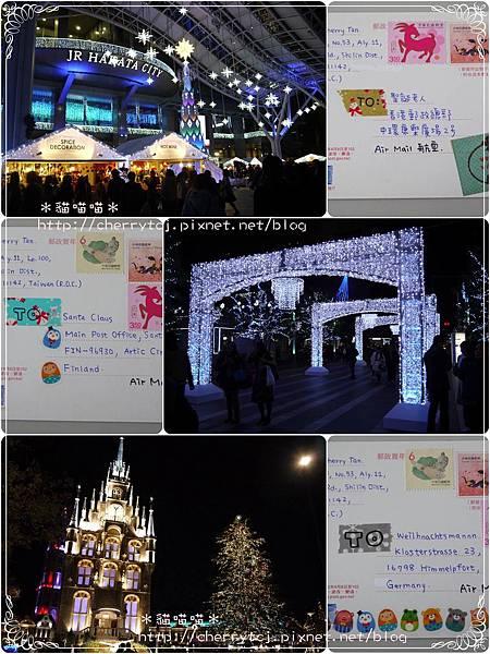 2014 Xmas寄信給Santa