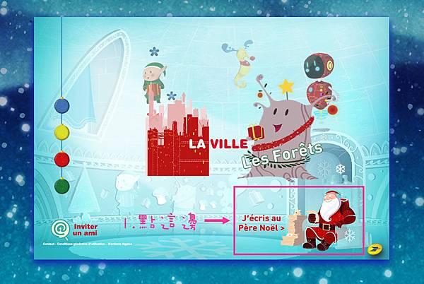 2015法國Santa-1-首頁圖改了.png