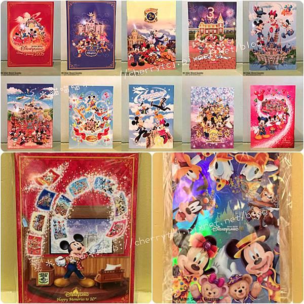 香港迪士尼10週年-明信片套組