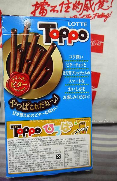 樂天TOPPO微苦巧克力棒-背面說明