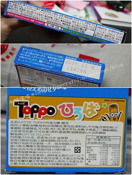 樂天TOPPO微苦巧克力棒-盒上文字們