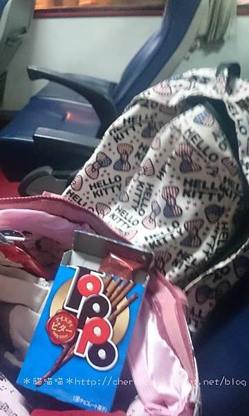 樂天TOPPO微苦巧克力棒-帶著野餐
