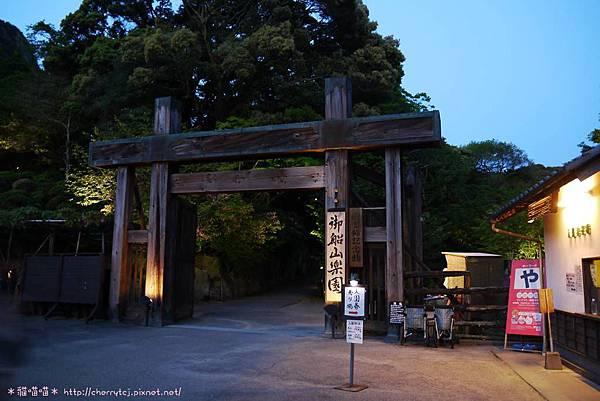 夜賞御船山-1