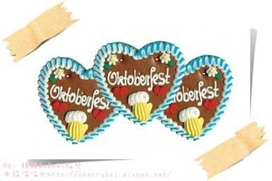 Gingerbread Heart-Oktoberfest-mug_logo