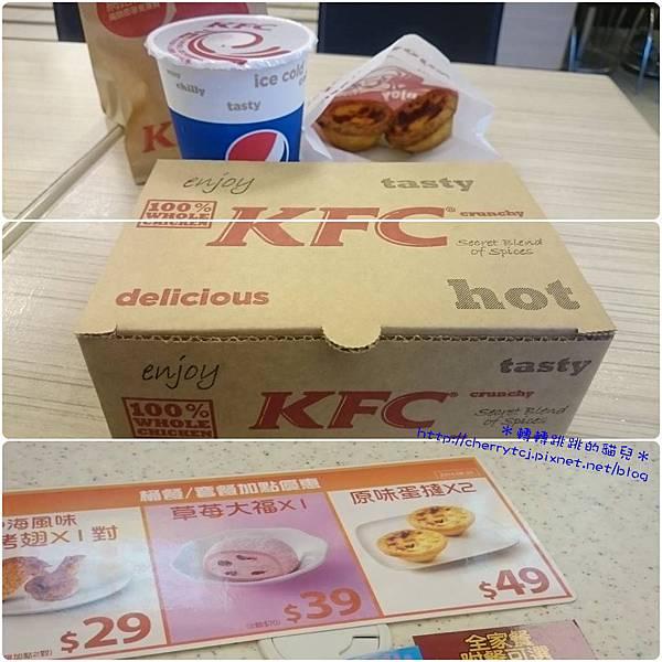KFC-2豐盛的外帶餐