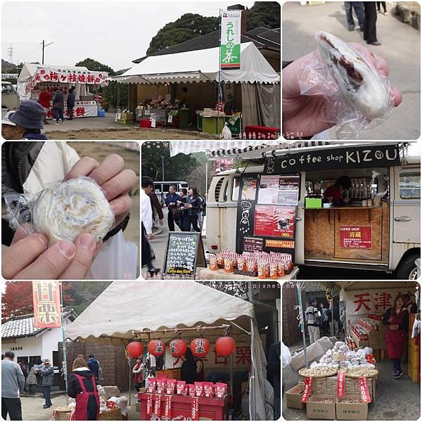 2014御船山賞楓-門口的攤販