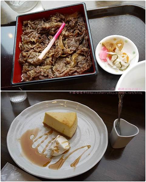 2014御船山賞楓-午餐@JR武雄溫泉站