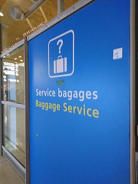 領延誤行李-進入禁區的小門