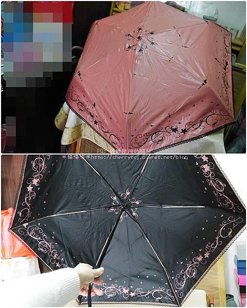 雨傘王-遮陽又輕的橘紅色折傘