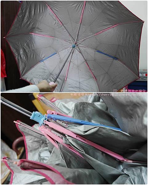 雨傘王-二代瑜珈傘的修修修