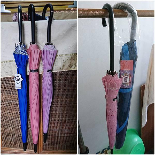 雨傘王-長傘們