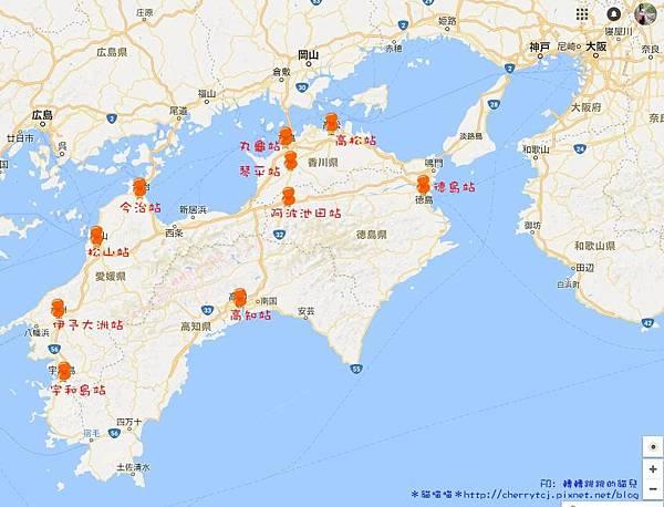 台鐵xJR四國-日本的設章車站