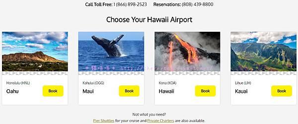 選擇接駁的機場@Airport Shuttle頁