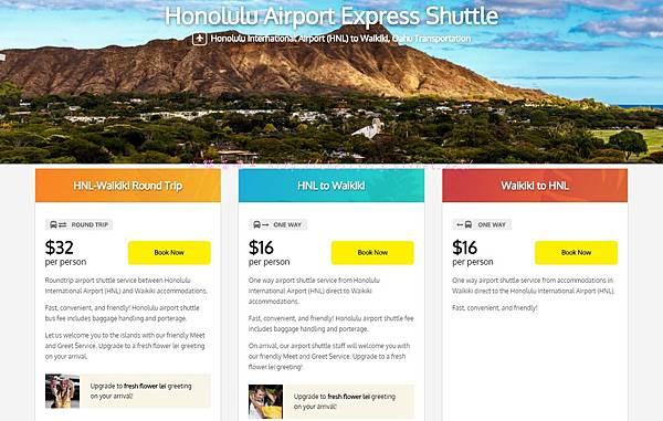 Honolulu Airport Express Shuttle