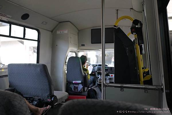 On-shuttle
