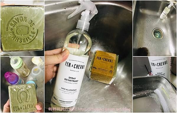 法拉夏馬賽皂+除垢清潔噴霧.jpg