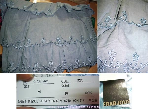 日貨shin*2010夏折扣-雕花蛋糕裙