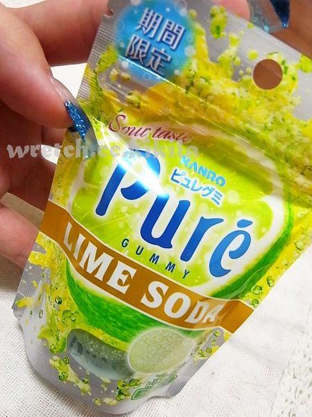 ☆KIKI☆PURE夏季限定-蘇打口味QQ軟糖