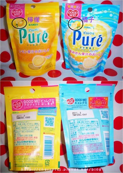 201009日貨KIKI-PURE軟糖