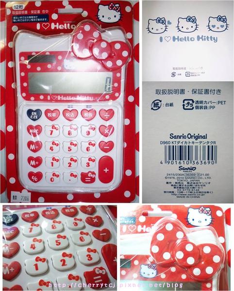 201009日貨KIKI-KT計算機