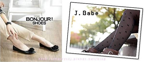 2011穿搭-Bonjour黑色娃娃鞋+J.Babe褲襪-賣場圖.jpg